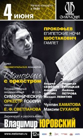 Vladimir Jurowski �onducts and Narrates (1)