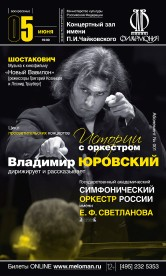 Vladimir Jurowski �onducts and Narrates (2)